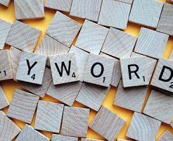 積み木で作られた「KEYWORD」の文字