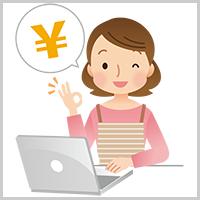 サムネイル「PCでネット銀行口座を確認する女性のイラスト」
