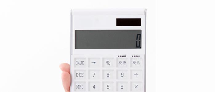 0円を表示した電卓