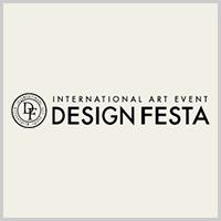 サムネイル「デザインフェスタ」