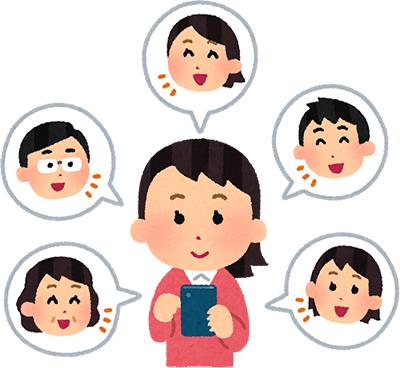 スマホを使ってSNSで交流する若い女性のイラスト