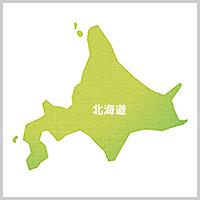 サムネイル「北海道」