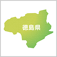 サムネイル「徳島県」