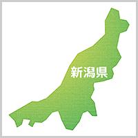サムネイル「新潟県」
